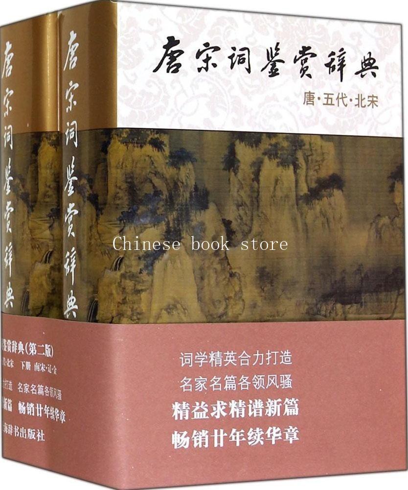 a paper on confuciuss five classics Read this essay on confucianism ( the classical of the way and its power) the primary focus of confucianism is the five great relationships.