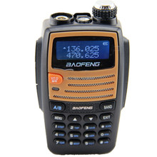 BAOFENG A52 136-174/400-520MHZ Dual Band/Dual Watch Two-Way Radio walkie talkie portable radio
