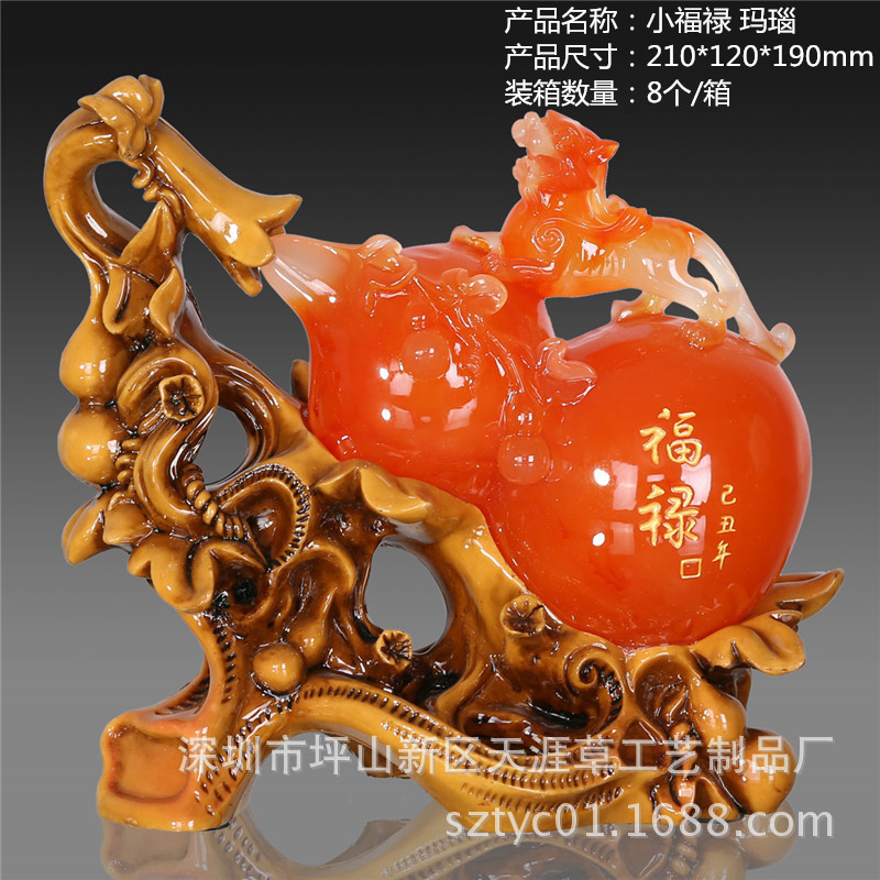Shenzhen Jade products home crafts ornaments resin home decorations ornaments wholesale Trumpet Lucky Fluke(China (Mainland))