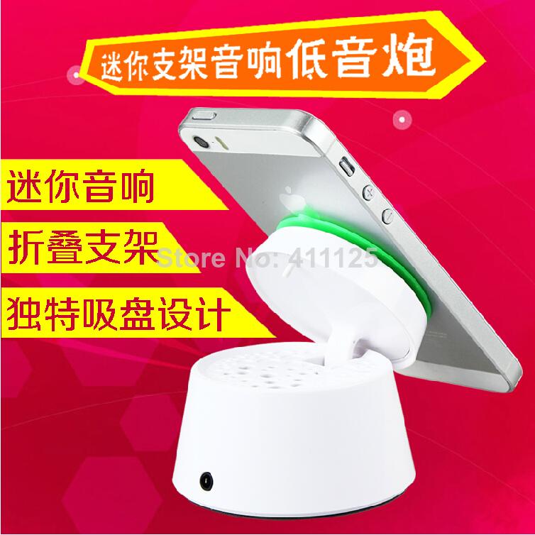 Outdoor Travel speaker new design foldable Sucker Holder soundbox Portable mini for all mobile phone 50pcs(China (Mainland))