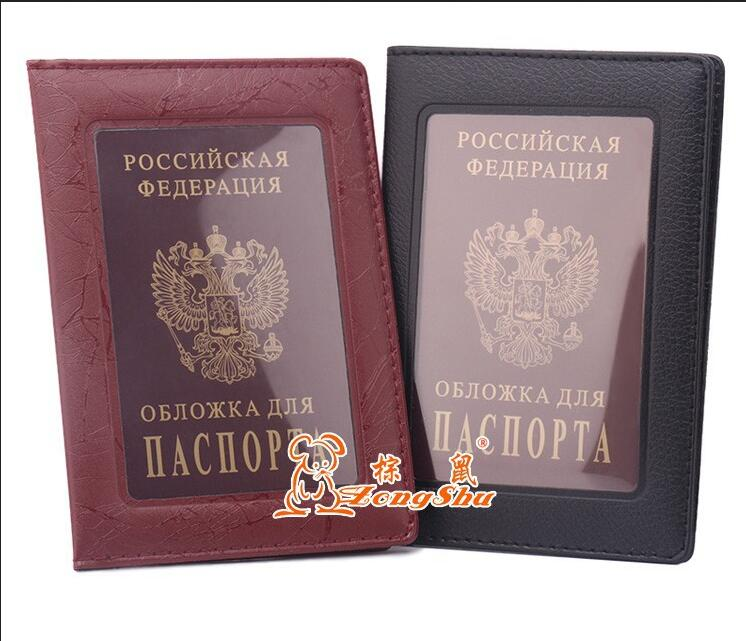 1pc russia rfid cheap custom personalized clear pvc men passport holder bag women fake leather transparent passport cover case(China (Mainland))