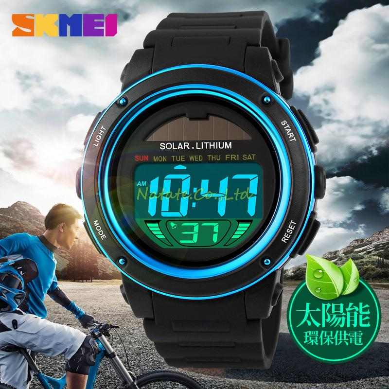 NATATE Solar Digital Watch Men Electronic Watches Sports LED Waterproof 50m Back Light Watch Skmei Outdoor