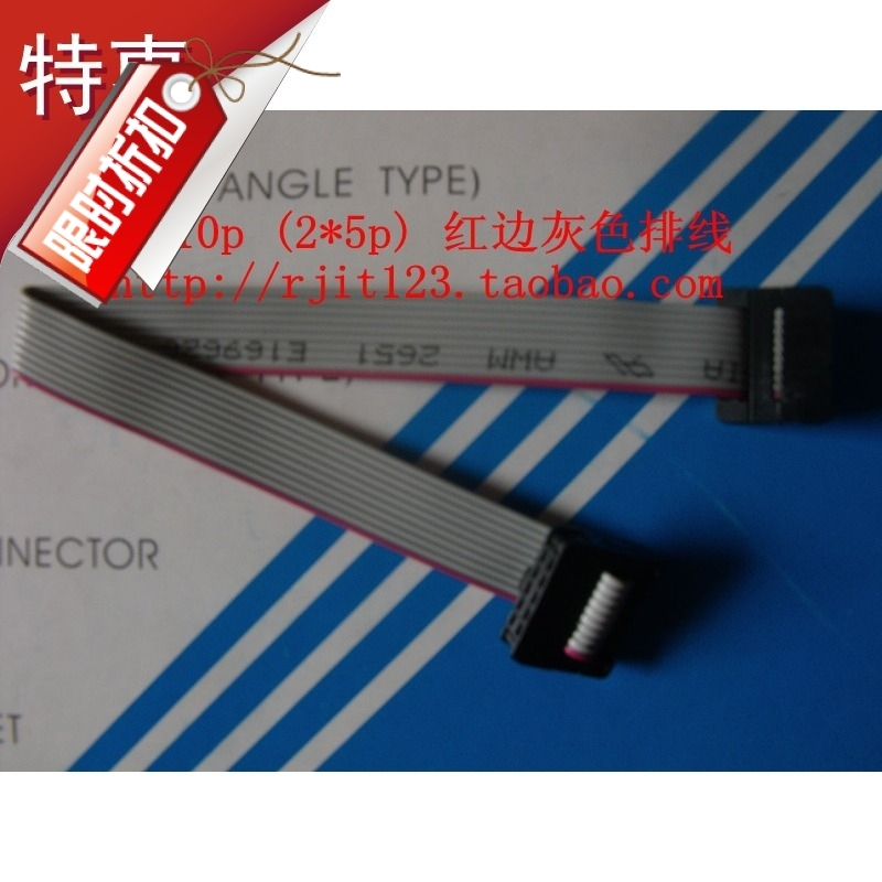 2.0 mm 10 p line of wire/cable/connector(China (Mainland))