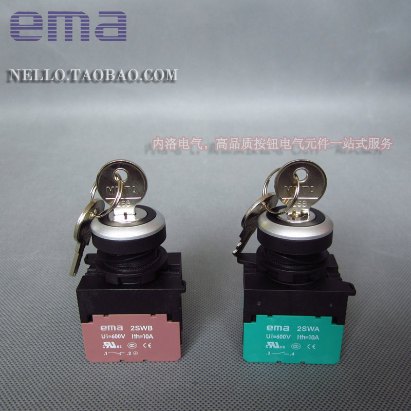 [ SA ]Imports EMA key switch 22mm E2K1/2I/V 2 segments from Reset / self-locking 1NO or 1NC--10PCS/LOT<br><br>Aliexpress