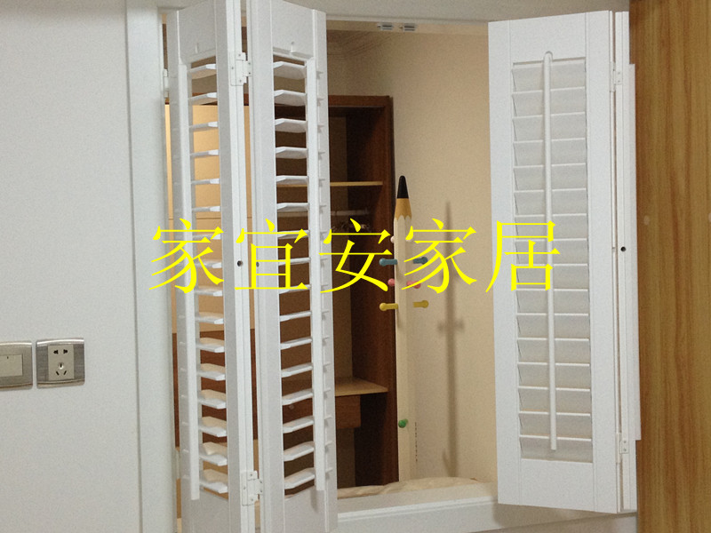 The Venetian blinds hinge type folding window indoor partition Pu NC custom paint(China (Mainland))