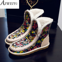 AIWEIYi Rhinestone Sheepskin wool Women snow boots Red Blue flat platform ankle winter boots Ladies fur Warm Snow Boots Shoes(China (Mainland))
