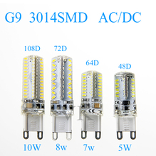 Buy 10PCS SMD3014 G9 LED lamp corn Bulb AC 220V LED light 5W 7W 9W 12W 360 degrees Beam Angle spotlight lamps bulb lighting for $11.40 in AliExpress store
