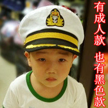 2014 Freeshipping Children Unisex Cotton 3/8 The Embroidery Military Hats Hats Sailor Hat Navy Performance Cap Captain Uniform(China (Mainland))