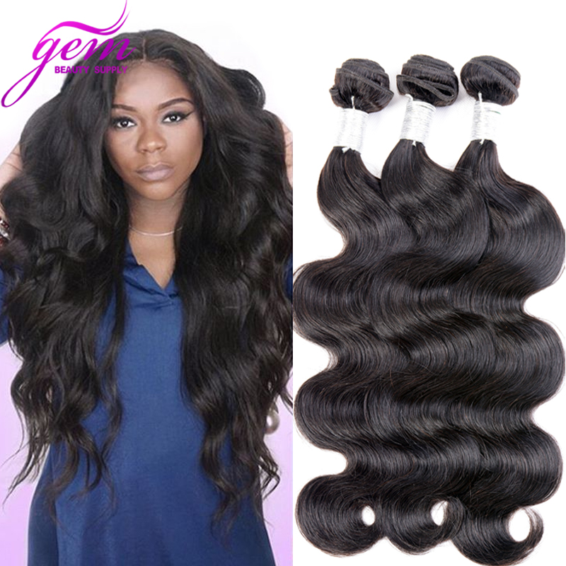 Malaysian Body Wave Virgin Hair 3PCS lot VIP Beauty Malaysian Human Virgin Hair Unprocessed Cheap Malaysia Body Wave Wavy Recool<br><br>Aliexpress
