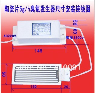 free shipping fedex or DHL ozone generator 5000mg/h 220V very good quality parts in air purifer ozone generator packing machine(China (Mainland))