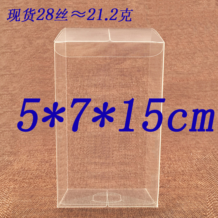 Size 5x7x15cm plastic food box, nice transparent PVC box, clear plastic boxes for gifts(China (Mainland))