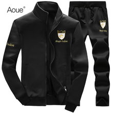 Aoue 2017 Men Winter hoodies Sporting Suit Mens Tracksuits brand sportsuit 2pcs Sweatshirt black Sportswear hooded hoody(China (Mainland))