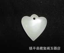 Xinjiang Kang Xi Ge Tibet jade Wayu female heart-shaped pendant jewelry(China (Mainland))