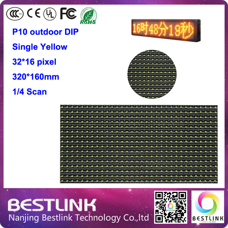 32*16 pixel p10 DIP outdoor single yellow led display module for p10 led moving sign led taxi board led stage screen led panel(China (Mainland))