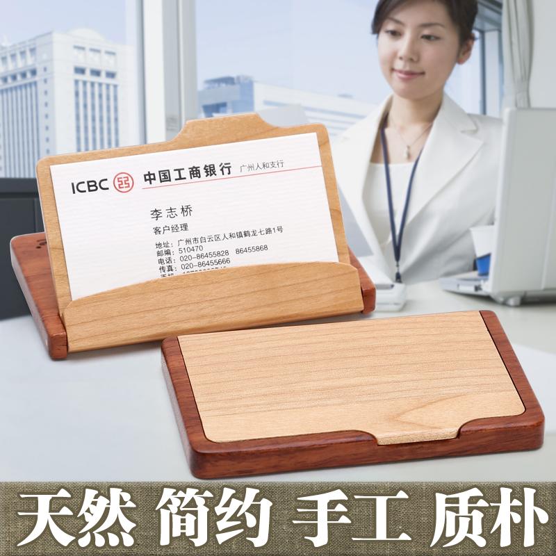 Здесь можно купить  Wood Cardcase upscale business men large capacity card box creative fashion ladies business card holder card holder  Мебель