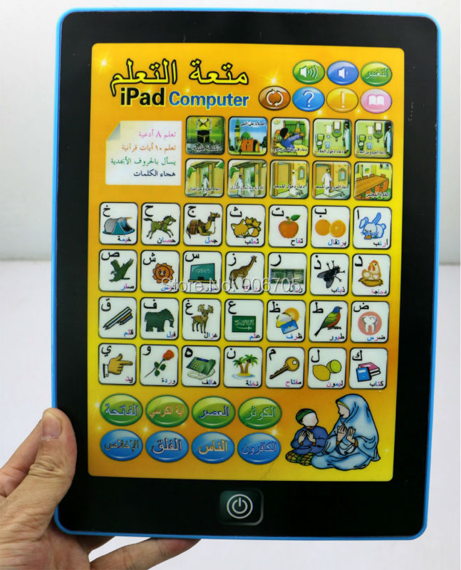 Arabic learning machine muslim quran educational toys Islamic children toy pad,Ypad Electronic Toys Arabic Quran Computer(China (Mainland))