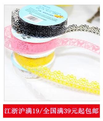 5 pcs bureau cadeau ruban adhésif corée du dessin animé de papeterie dentelle décoration autocollants elle bricolage découpe bande(China (Mainland))