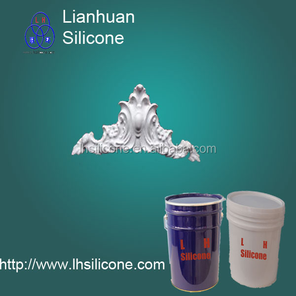 casting liquid RTV silicone rubber for moulds making(China (Mainland))