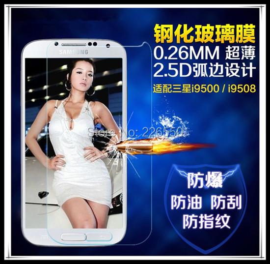 Защитная пленка для мобильных телефонов 2.5 D Samsung Galaxy S4 защитная пленка partner для samsung galaxy s4 zoom