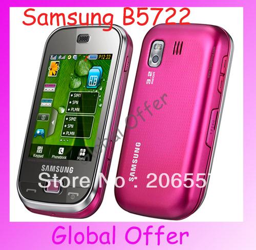 Samsung Dual Sim Touch Screen Samsung B5722 Dual Sim