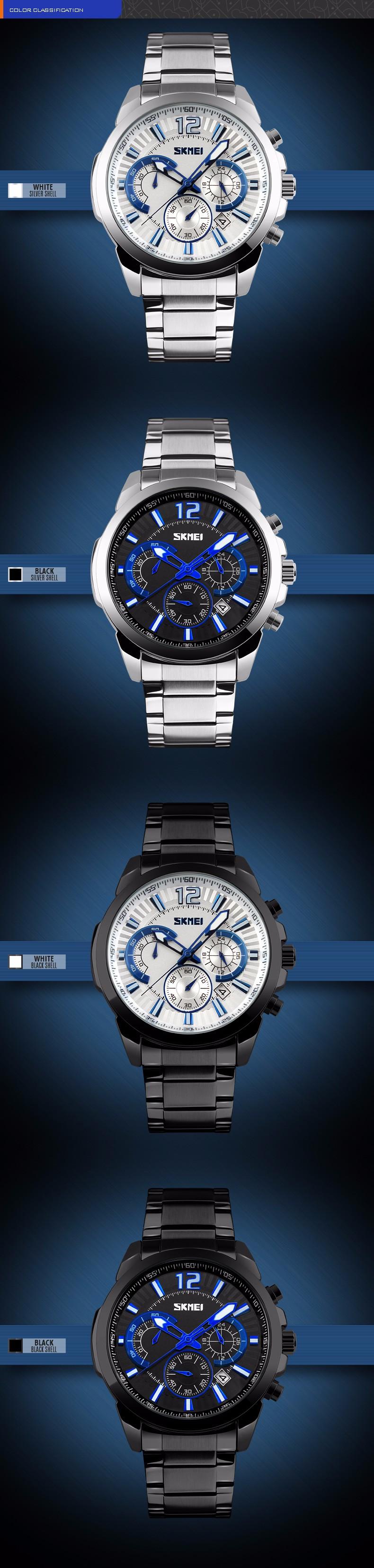 Мужские часы SKMEI 9108 Мода Многофункциональный Кварцевые Часы Из Нержавеющей Стали Ремешок Водонепроницаемый Наручные Часы