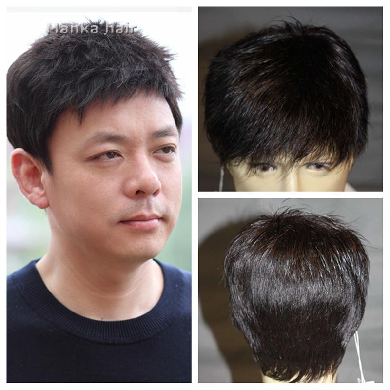 Men Boy Black Short Straight 100% Human Real Hair  Full Wigs RM06<br><br>Aliexpress