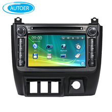 Wince 6.0 7 inch touch screen 2 DIN Car DVD player Radio stereo for changan star 2 with SWC BT USB dvd GPS analog TV free map