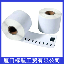 150 x Rolls Adhesive Sticker Accept Dymo Compatible 99014 Label, 101mm*54mm*220 Labels Per Roll dymo labels,dymo99014.dymo 99014