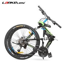 "27 Speed, 26""/24"", Super Light, Aluminum Alloy, Folding Bike, Mountain Bike for Men and Women(China (Mainland))"