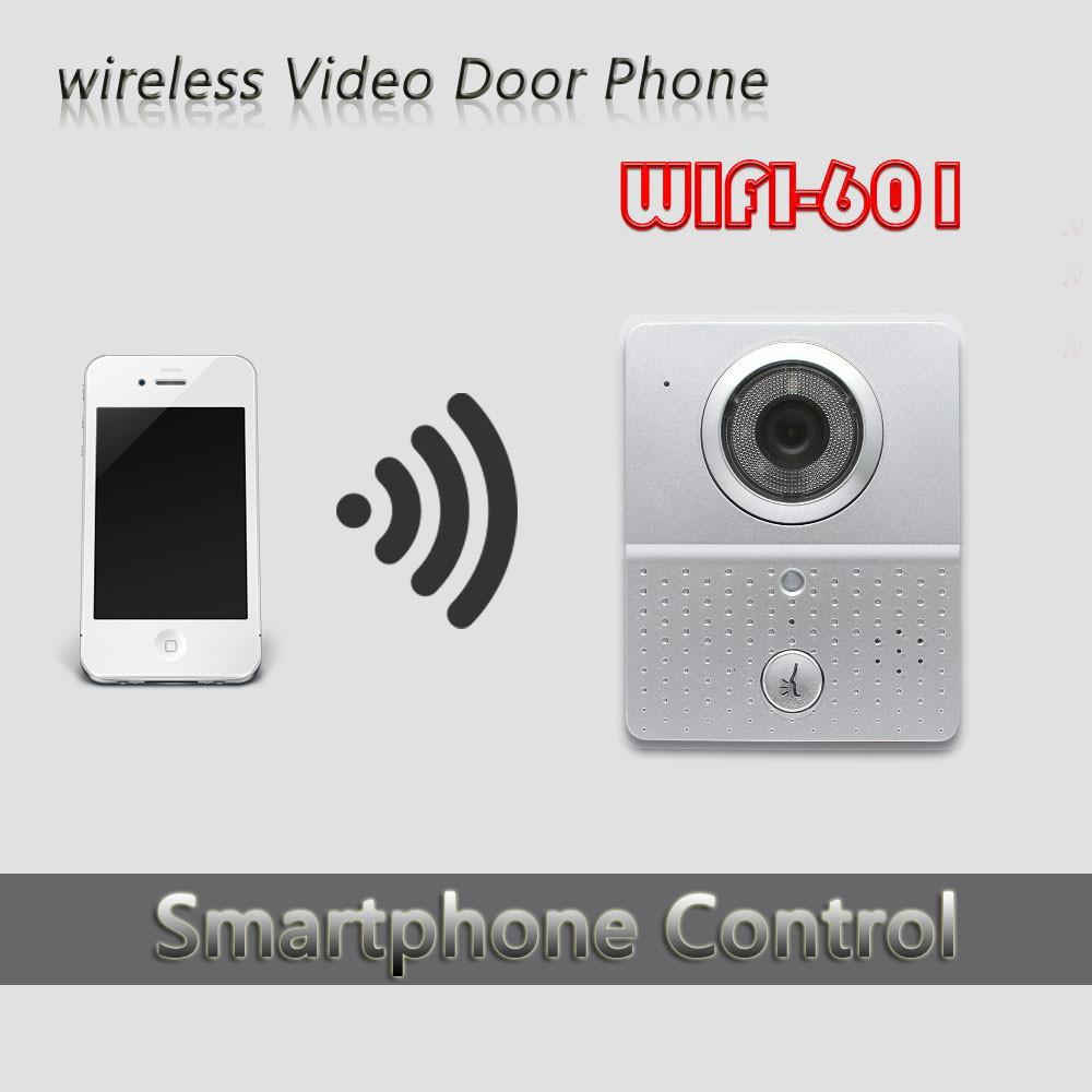 how to work intercom phone