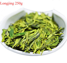 250g Dragon Well Chinese Longjing green tea the chinese green tea Long jing the China green tea for man and women health care(China (Mainland))
