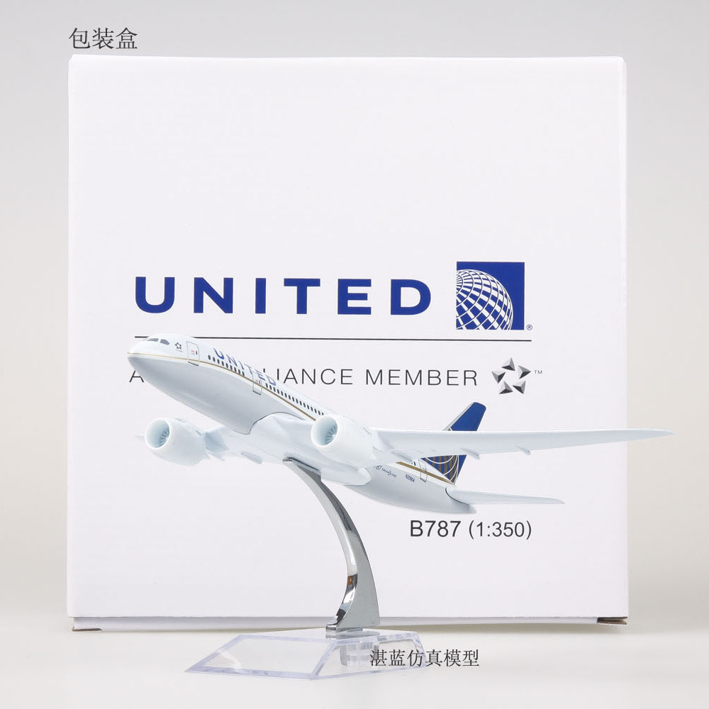 1/350 Scale Airplane Model Toys United Airlines Boeing 787 (18CM Length) Diecast Metal Plane Model Toy New In Box For Collection(China (Mainland))