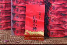 2015 spring PVC super box is a small mountain Black Tea 500g Tung Chun Mei sekigane Wuyi tea bags(China (Mainland))