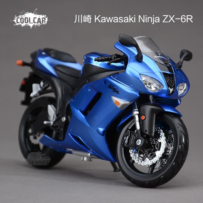 1:12 Kawasaki ZX-6R Racing alloy motorcycle model worldwide shipping(China (Mainland))