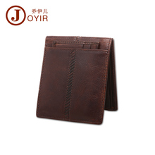 2016 Vintage Crazy Horse Leather Men Wallet Genuine Leather Short Money Clip Casual Small Thin Purse for male Man Bag 2007