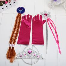 4pcs/set  Elsa Anna Snow Magic Wand Christmas Girl Gift 1set=Magic Wand + Rhinestone Hair Crown + Glove+Hair Braid(China (Mainland))