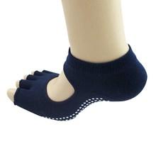 Hot Sale Fitness Yoga Socks Sport Socks Breathable Cotton Non Slip Toeless Backless Unisex Socks pilates