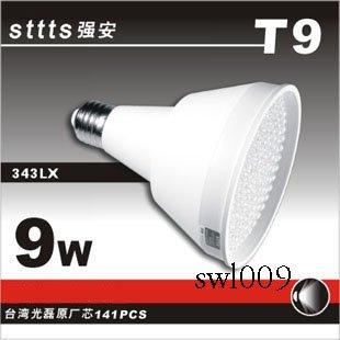 New led lamp saving energy light e27 200-240v 9w Daylight L009