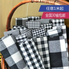 Customized 145cm width Black White Scotland lattice Tartan Plaid Cotton chiffon Cloth Fabric Shirt coat scarf blouse Headdress