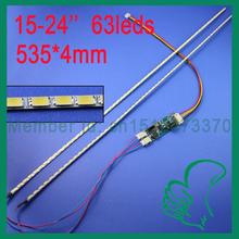 led module price