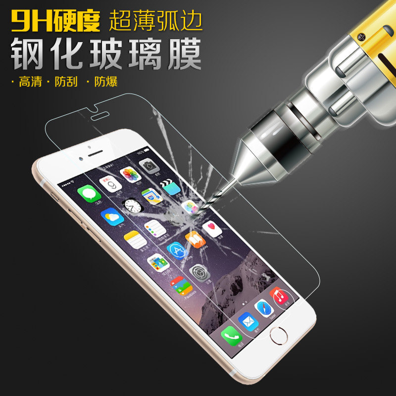 Wholesale Premium Tempered Glass Front font b Screen b font Protective Film Guard for iPhone 6