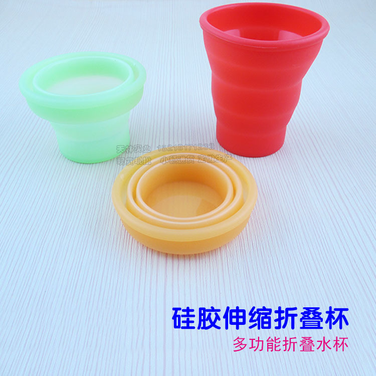 Creative carry-on silicone folding cups Portable telescopic cup silicone travel(China (Mainland))