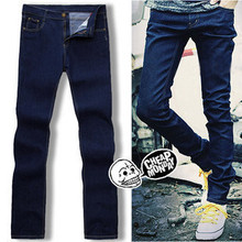 South Korean children big child simple pure color skinny jeans 2015 new tight little boys jeans