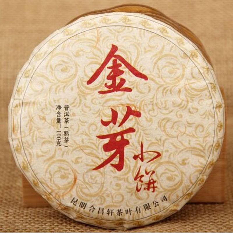 2009 yr Ripe Pu er Shu Puer Resin 100g Pu er Cake Tea Chinese Puerh Tea