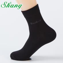 Shang Brand high quality Bamboo fiber socks men's elite casual Business socks deodorization Natural antibacterial LQ-32(China (Mainland))
