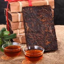 10 Years Old Puer Tea 200g Chinese Yunnan Pu erh Tea Brick Keeping In Hood Health