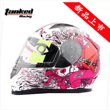 tankedracing  helmet t158 motorcycle helmet  helmet anti-fog lens helmet(China (Mainland))