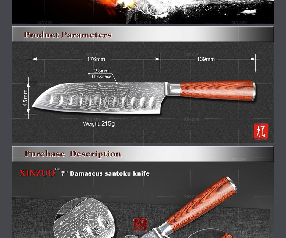 "Buy 7"" Japanese chef knife, Japanese VG-10 73 layers Damascus kitchen knives, chef knives santoku knife, wood handle, free shipping cheap"