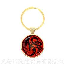 Fogo E Gelo Vidro Chaveiro Símbolo Yin Yang Pingente Jóia Natural Rústico Estilo Boho Simbolizando A Harmonia Trazer Boa Sorte(China)
