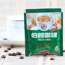 Arabica coffee brown bag authentic Taiwan imported instant perfect flavor 450 g free shipping